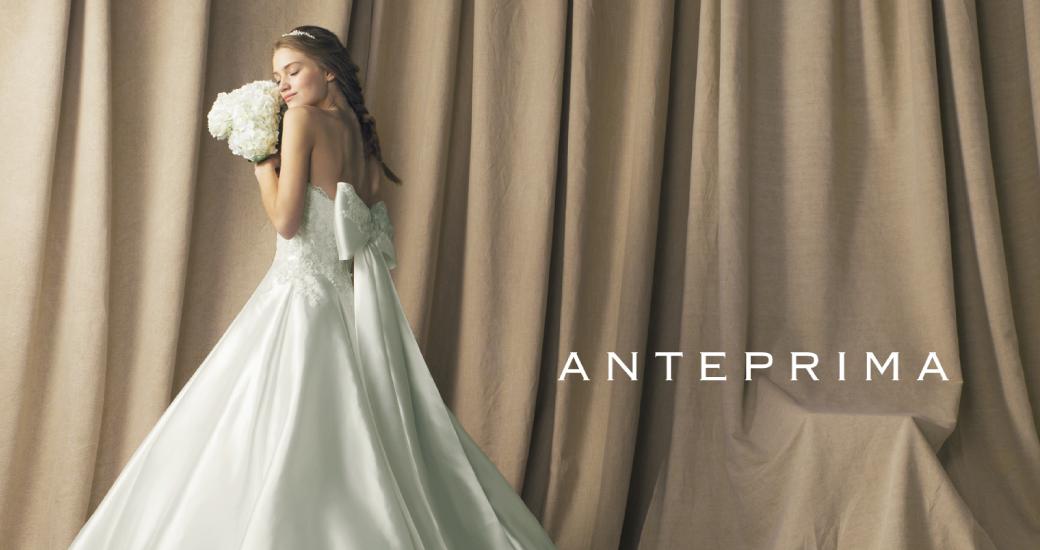 d4e89827cc5d7 ANTEPRIMA-アンテプリマ 憧れブランドドレスのウエディングコレクションなら|エムクラッセ